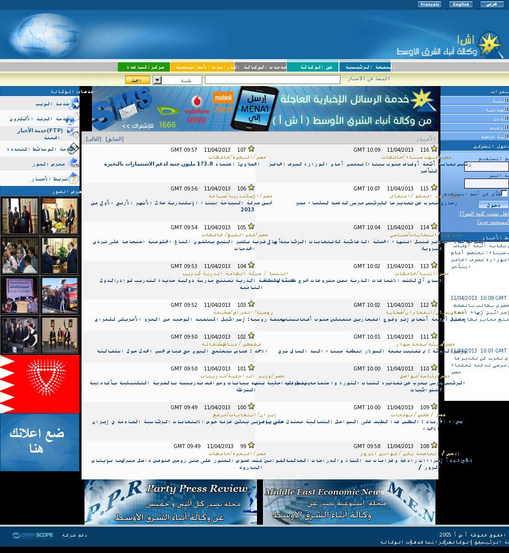 MENA at Thursday April 11, 2013, 10:14 a.m. UTC